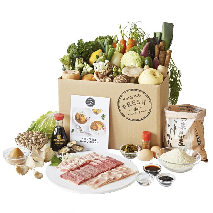 Japan centre japan centre fresh our recipe box our classic box is the perfect mix between traditional and modern japanese cooking and the meal contains meat or fish forumfinder Image collections